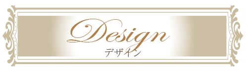 design-title