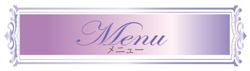 eylush-menu