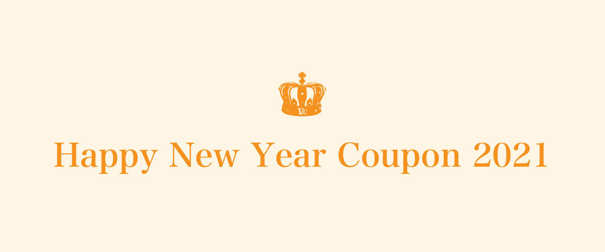Happy New Year Coupon 2021